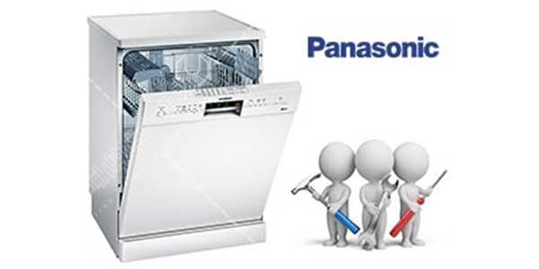 تعمیر ماشین ظرفشویی پاناسونیک در تبریز